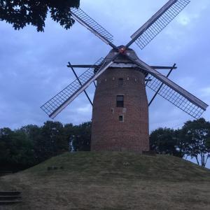 A57 Geismühle